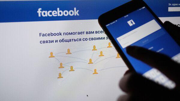 Страница социальной сети Фейсбук - Sputnik Армения