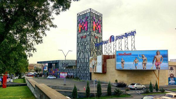 Торговый центр Ереван Мол - Sputnik Արմենիա