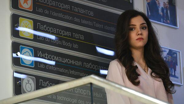 Евгения Медведева - Sputnik Армения