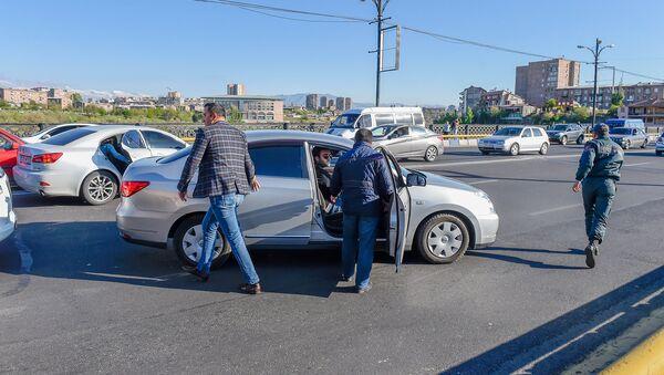 Ситуация на мосту Киевян (16 апреля 2018). Ереван - Sputnik Արմենիա