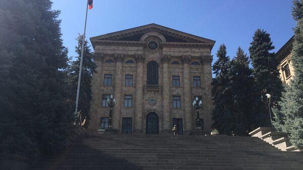 Здание Национального Собрания Армении (17 апреля 2018). Ереван - Sputnik Армения