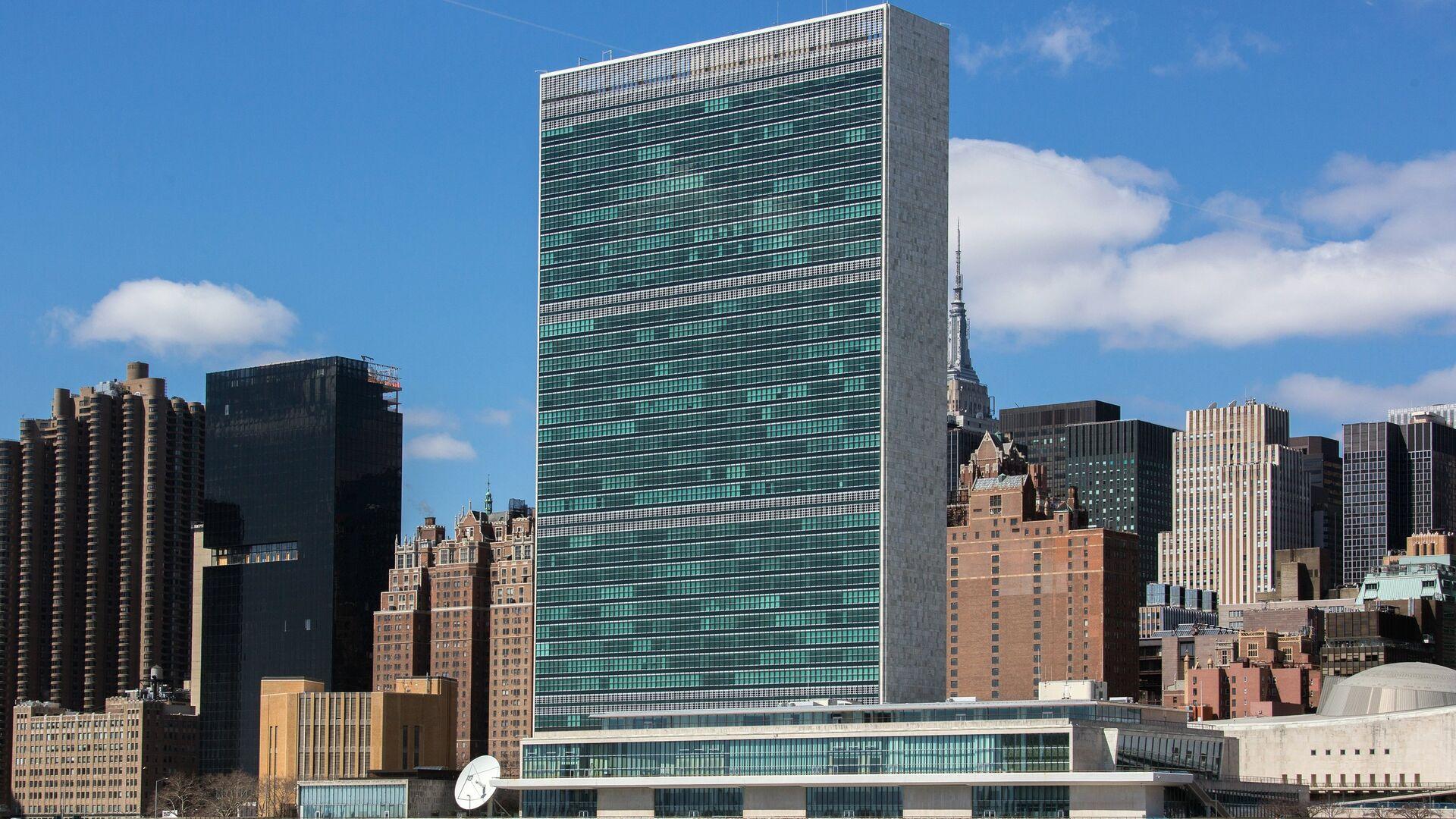 ՄԱԿ–ի շենքը - Sputnik Արմենիա, 1920, 25.09.2021