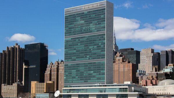 Здание Организации Объединенных Наций в Нью-Йорке. - Sputnik Армения