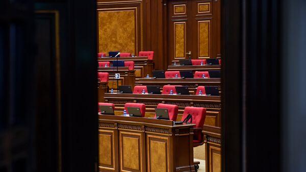 Зал заседаний НС Армении перед выборами (1 мая 2018). Еревaн - Sputnik Արմենիա