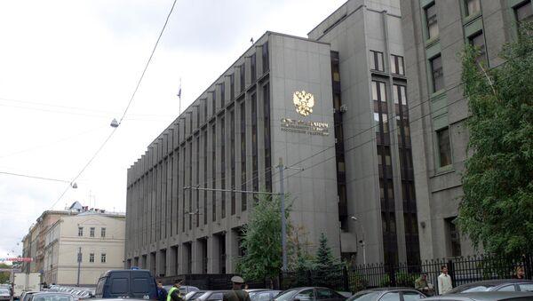 Здание Совета Федерации РФ - Sputnik Армения