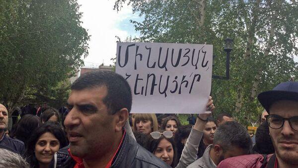 Гюмри - Sputnik Армения