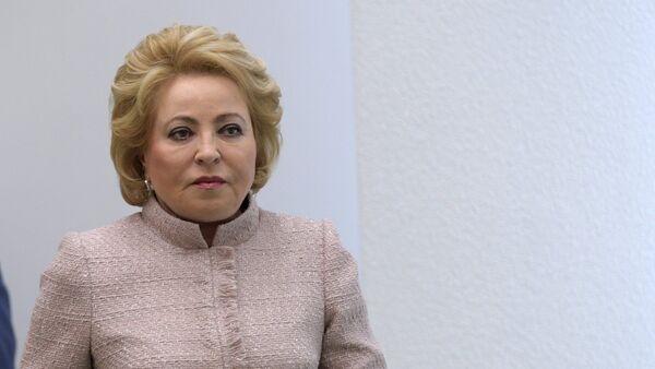 Заседание Совета Федерации РФ - Sputnik Армения