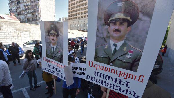 Акция протеста у Кассационного суда (18 мая 2018). Еревaн - Sputnik Армения