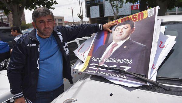 Сторонники мэра города Масис бойкотируют суд административных районов Кентрон и Норк-Мараш (2 июня 2018). Еревaн - Sputnik Армения
