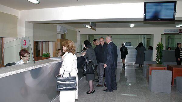 Центр обслуживания налогоплательщиков налоговой инспекции Арабкир - Sputnik Армения