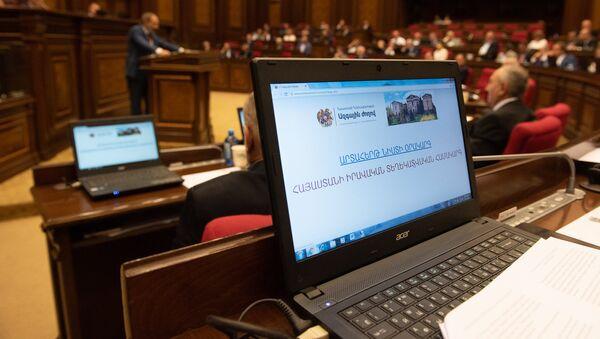 Внеочередное заседание Национального Собрания (7 июня 2018). Еревaн - Sputnik Армения