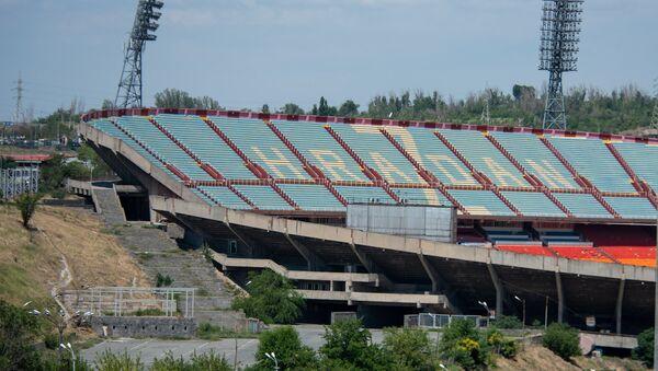 Стадион Раздан - Sputnik Արմենիա