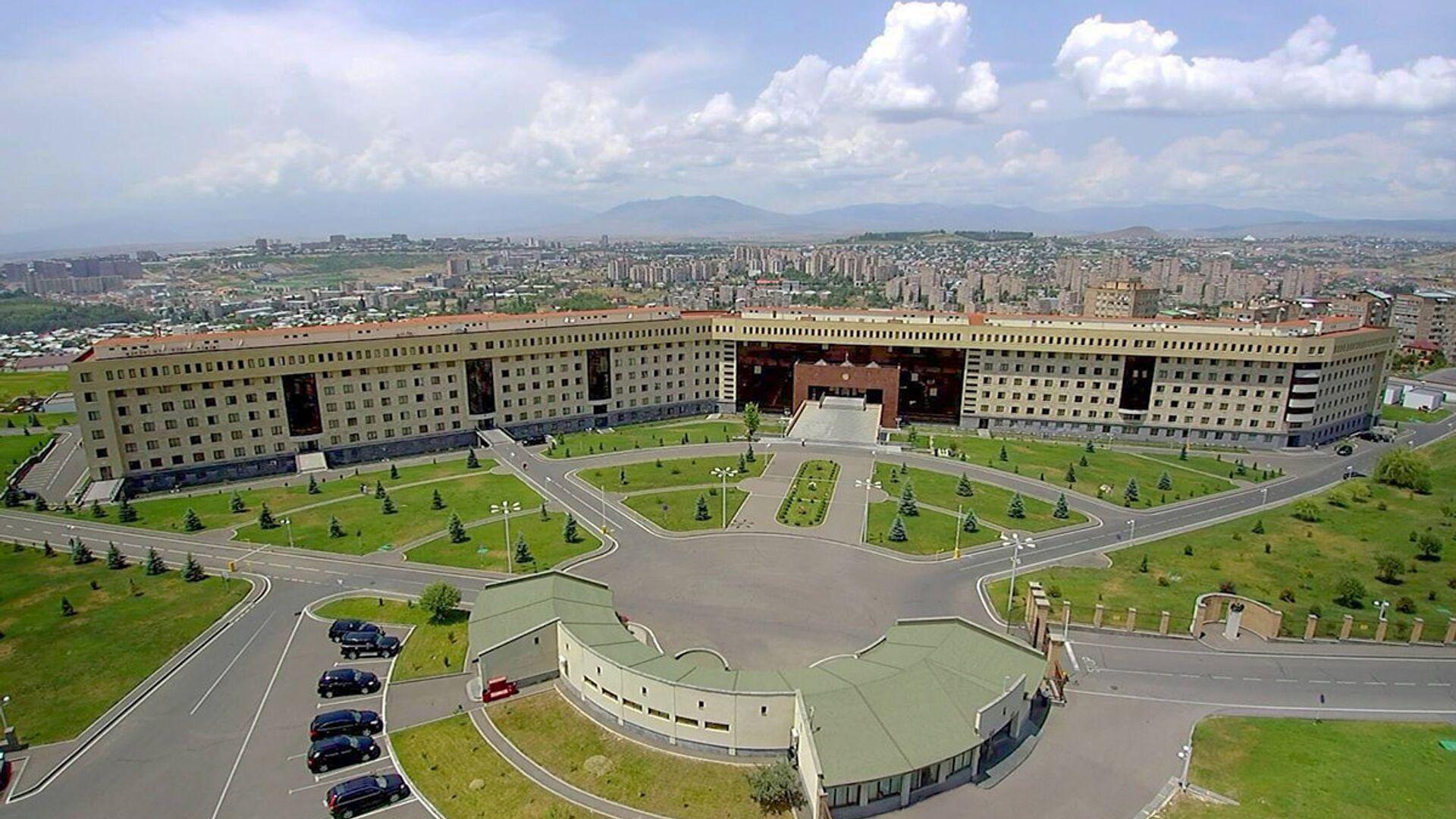 Здание Министерство обороны Армении - Sputnik Արմենիա, 1920, 27.05.2021