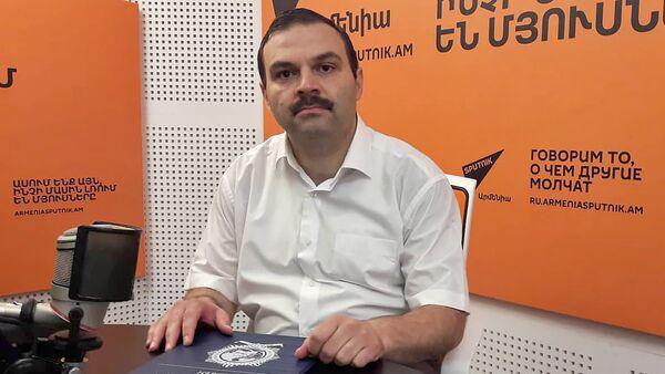 Эксперт по борьбе с коррупцией Марат Атовмян - Sputnik Արմենիա