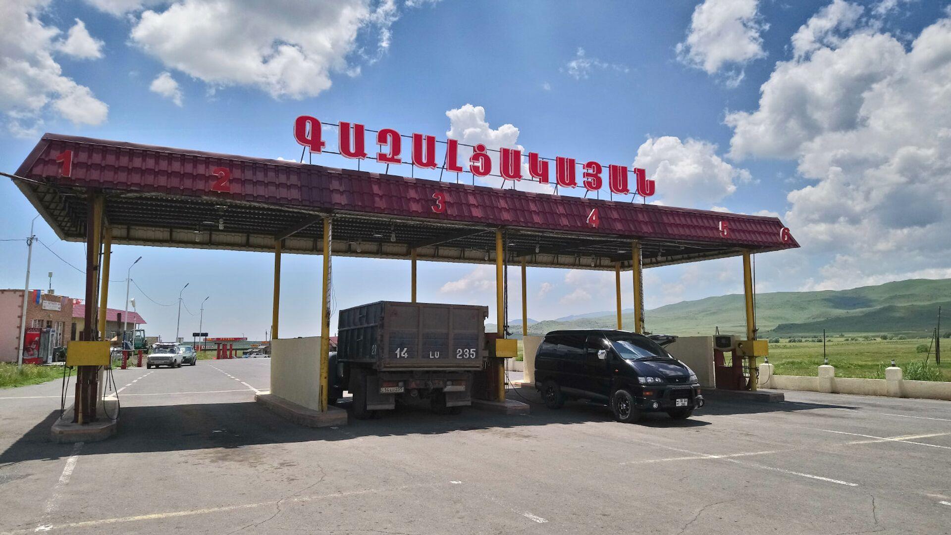 Автозаправочная станция - Sputnik Армения, 1920, 23.07.2021
