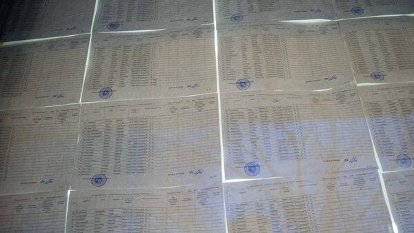 Избирательныe списки - Sputnik Արմենիա