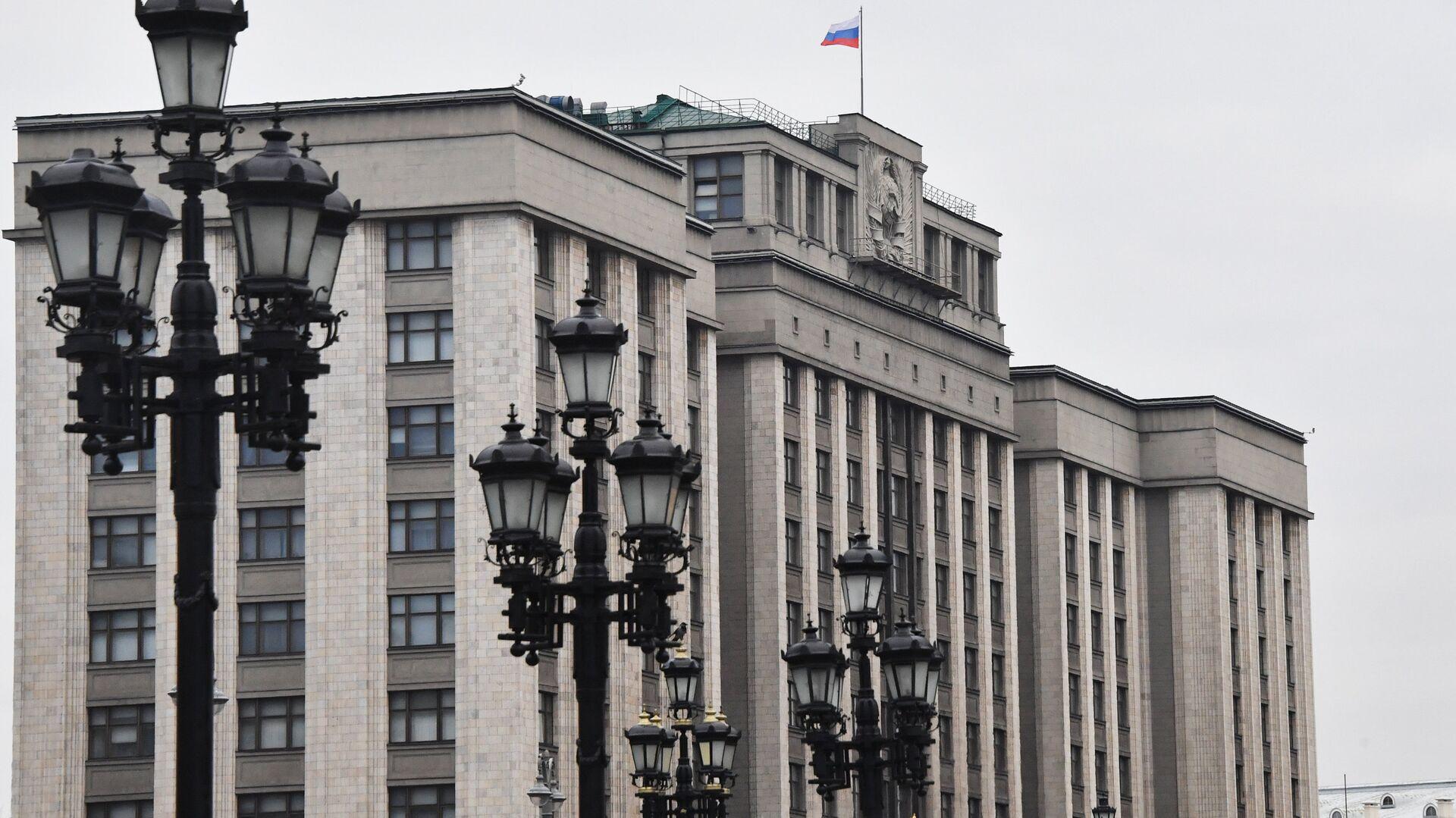 Здание Государственной Думы России - Sputnik Армения, 1920, 19.09.2021