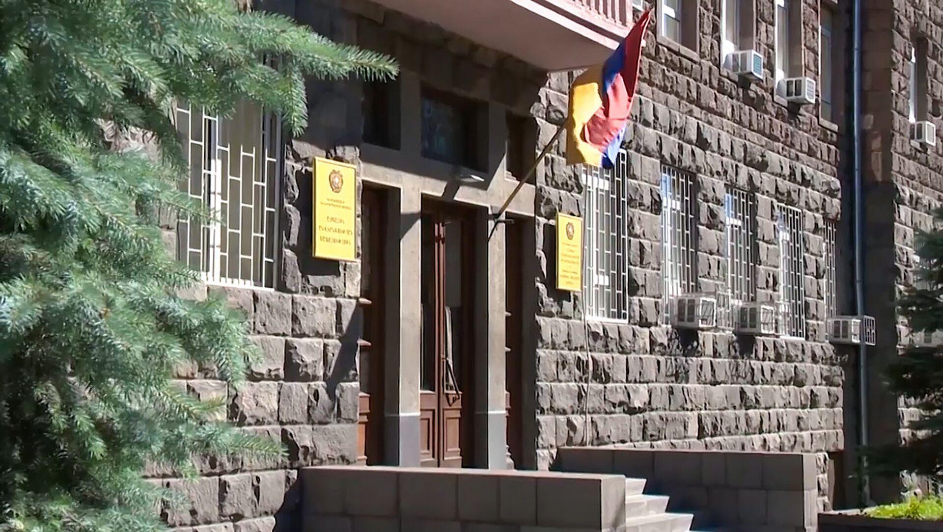 Здание Службы национальной безопасности - Sputnik Արմենիա, 1920, 29.07.2021