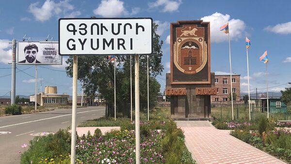 Город Гюмри - Sputnik Армения