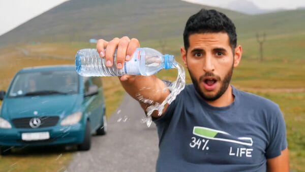 Блогер Nas о природном феномене в Армении - Sputnik Армения