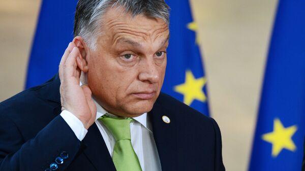 Премьер-министр Венгрии Виктор Орбан на саммите государств и правительств стран-участниц Европейского союза в Брюсселе. - Sputnik Армения
