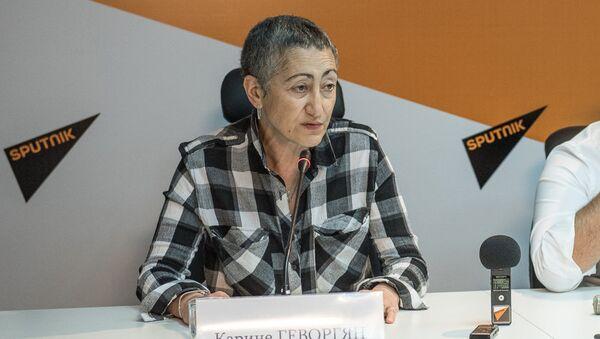 Карине Геворгян - Sputnik Армения