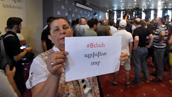 Активисты ворвались в пресс-центр (14 августа 2018). Еревaн - Sputnik Армения