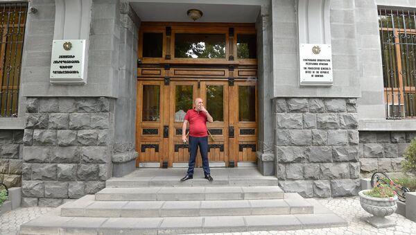 Ситуация у Генеральной прокуратуры Армении (14 августа 2018). Еревaн - Sputnik Արմենիա