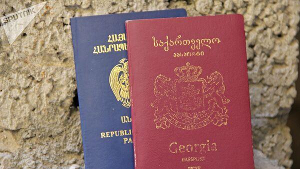 Паспорта Грузии и Армении - Sputnik Армения
