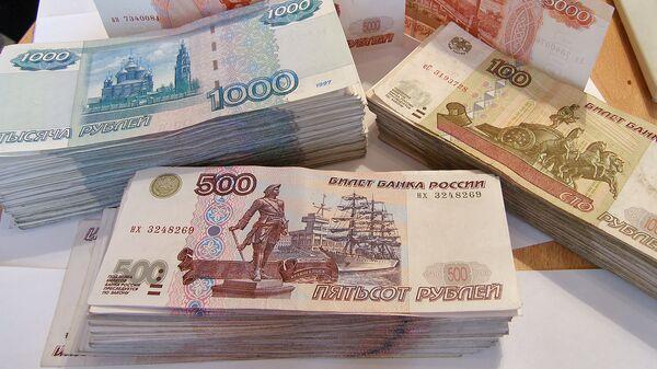Рубли - Sputnik Армения