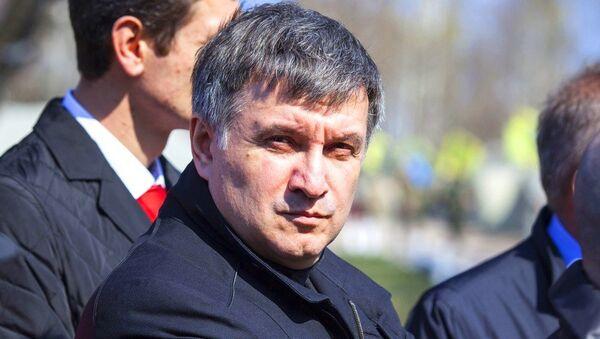 Арсен Аваков - Sputnik Армения
