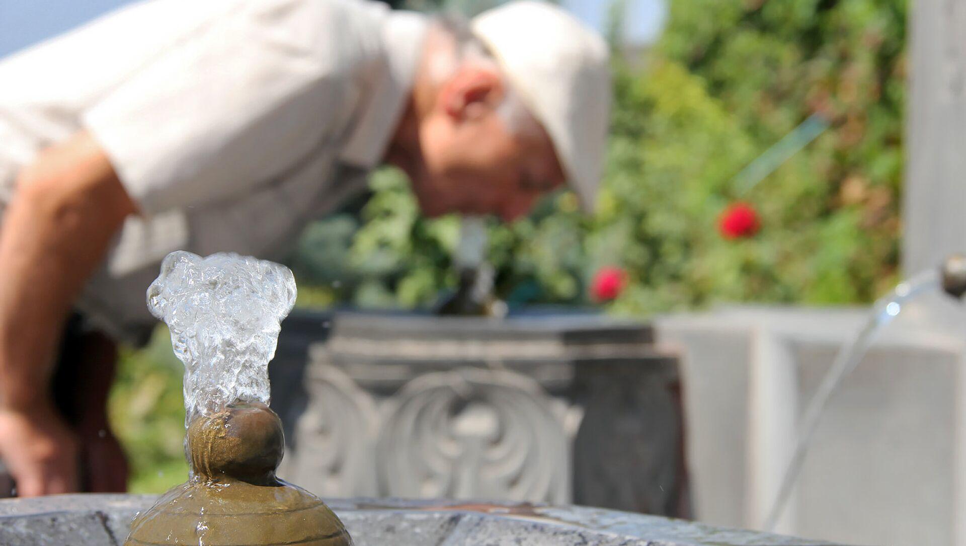 Питьевой фонтанчик - Sputnik Արմենիա, 1920, 23.08.2021