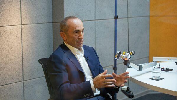 Второй президент Республики Армения Роберт Кочарян в гостях у Sputnik Армения  - Sputnik Արմենիա