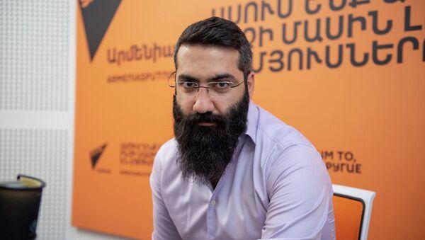 Артур Даниелян - Sputnik Արմենիա