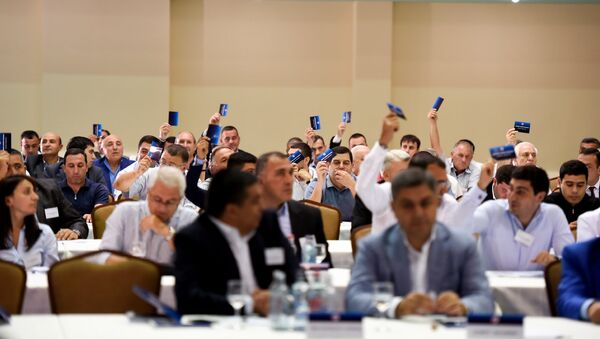 Внеочередное собрание Федерации футбола Армении (ФФА) - Sputnik Արմենիա