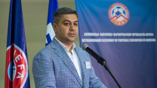 Артур Ванецян на внеочередном собрании Федерации футбола Армении (ФФА) - Sputnik Армения