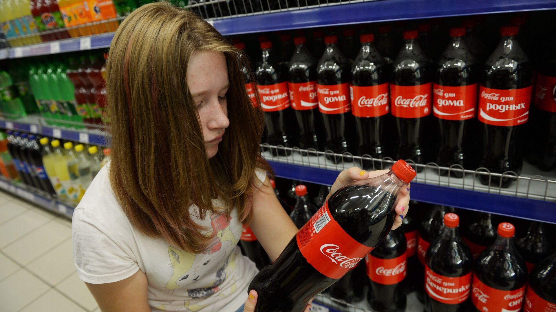 Coca-Cola отозвала рекламу с четырех российских телеканалов - Sputnik Армения, 1920, 28.09.2021