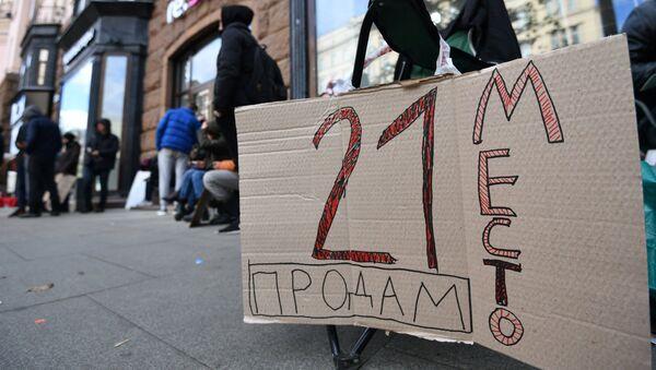 Люди продают места в очереди у магазина, где 28 сентября начнутся продажи новых iPhone XS и iPhone XS Max (27 сентября 2018). Москва - Sputnik Армения