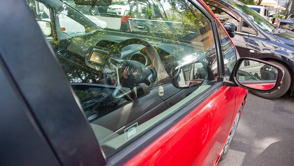 Праворульный автомобиль - Sputnik Արմենիա