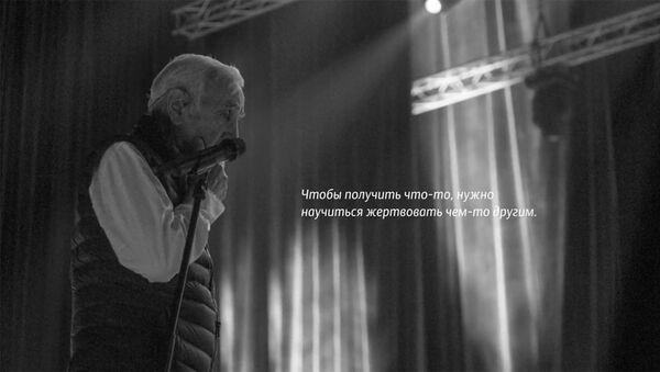 Цитаты Шарля Азнавура - Sputnik Արմենիա