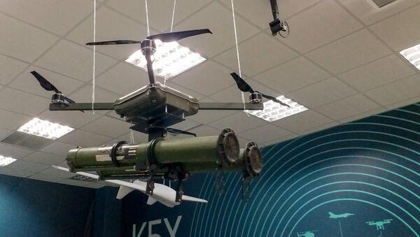 Дистанционно управляемый гранатомет на беспилотнике - Sputnik Армения