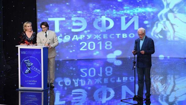 Церемония награждения победителей фестиваля ТЭФИ-Содружество в Ташкенте - Sputnik Արմենիա