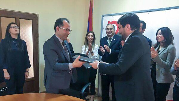 Подписание договора об основании в Армении завода по производству пищевых добавок - Sputnik Армения