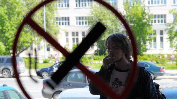 Запрет на курение в общественных местах вводится с 1 июня - Sputnik Армения