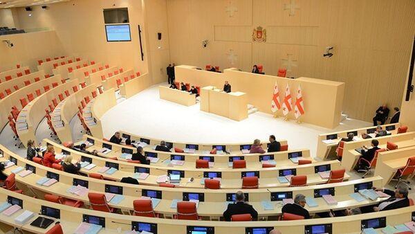 Парламент Грузии - Sputnik Армения