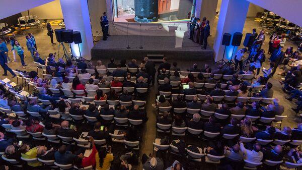 Бизнес-форум в центре креативных технологий Тумо (10 октября 2018). Еревaн - Sputnik Армения