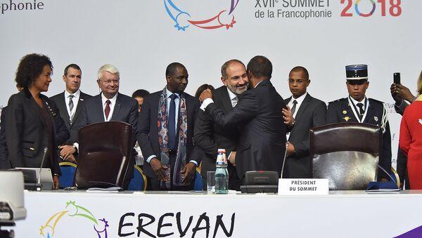 Председательство в Франкофонии перешло к Армении (11 октября 2018). Еревaн - Sputnik Արմենիա
