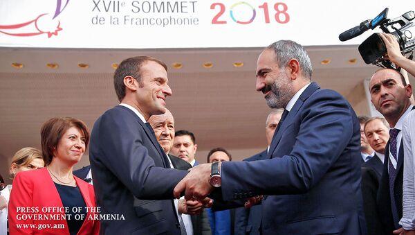 Финальный день XVII саммита Франкофонии (12 октября 2018). Еревaн - Sputnik Արմենիա