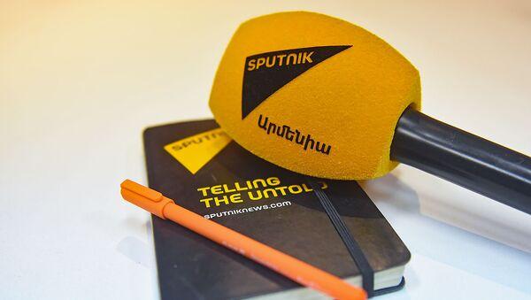 Микрофон Sputnik Армения - Sputnik Արմենիա