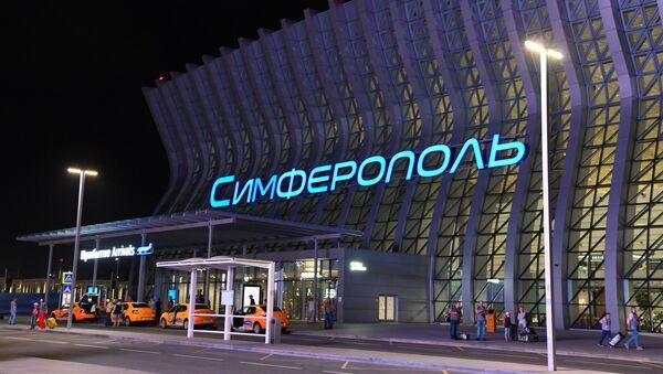 Здание терминала Крымская волна международного аэропорта Симферополь. - Sputnik Արմենիա